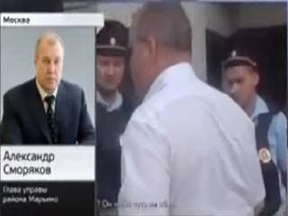Шустрый чиновник уволился