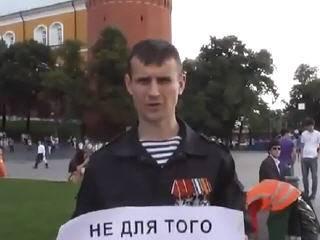 Настоящий Русский офицер