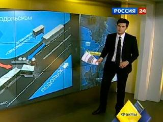 Аварийный выход авария под Подольском