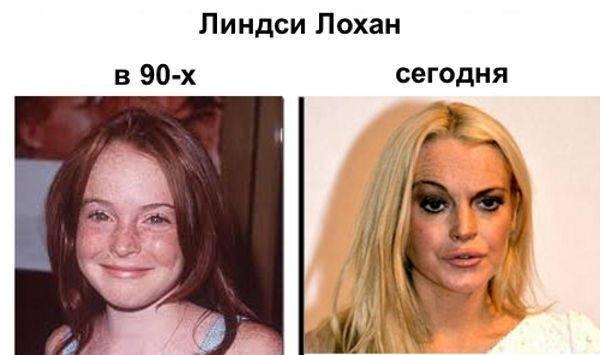 Различие между 90-ми и нынешним временем (7 фото)