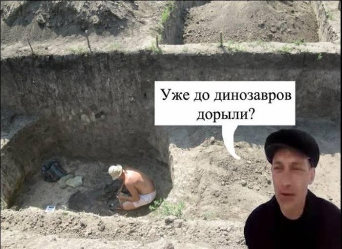 Типичные вопросы к археологам от местного населения (4 фото)