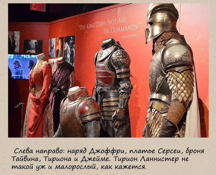 """Выставка для фанатов сериала """"Игра престолов"""" (33 фото)"""