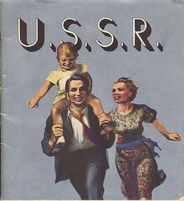 Плакаты СССР (23 плаката)