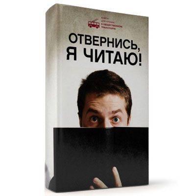 Замечательные книжные обложки (27 фото)