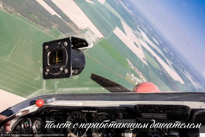 Головокружительный полет с 1000 метров (35 фото)