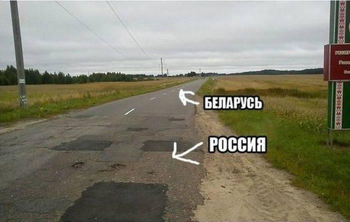 Границы России с другими странами (32 фото)