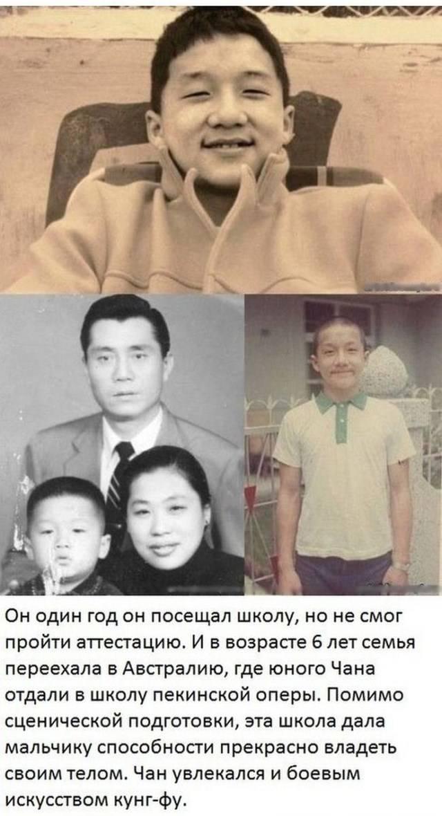 Джеки Чан в молодости (10 фото)