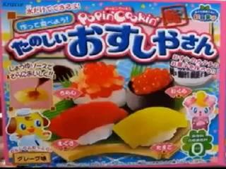 Необычный набор для суши