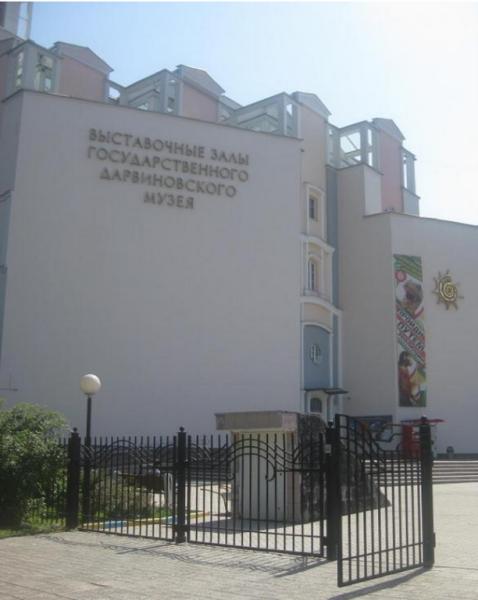Познавательный Государственный Дарвиновский музей в Москве (21 фото)