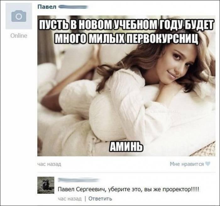 Смешные комментарии из социальных сетей (18 фото)
