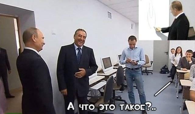 Владимир Путин и его странный рисунок на 1е сентября (26 фото)
