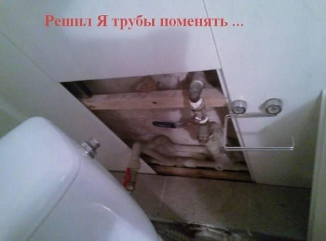 Неожиданная находка во время ремонта квартиры (6 фото)
