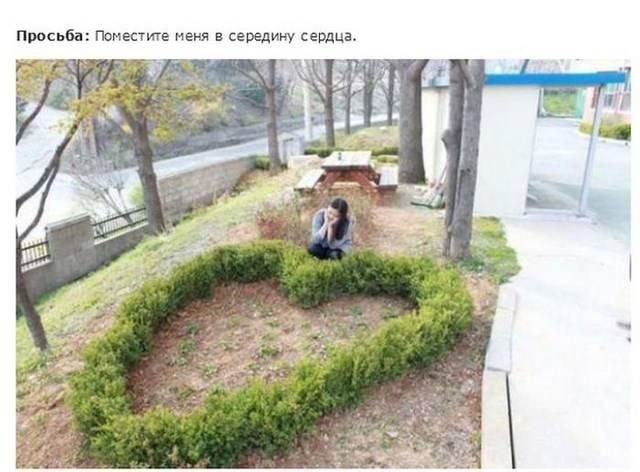 Корейские тролли фотошопа (30 фото)