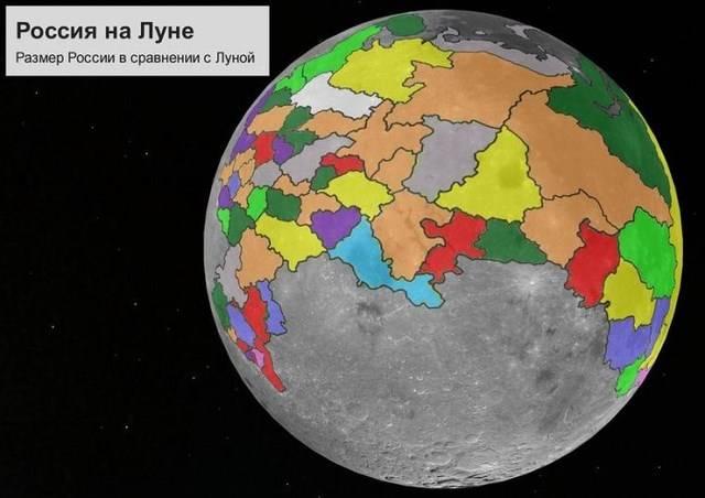 Россия на масштабной модели Луны (10 фото)