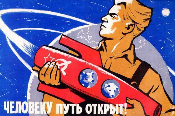 Космическая мотивация по-советски (19 фото)