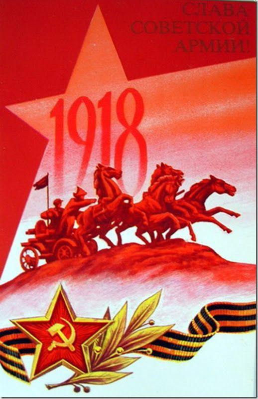 ❶23 февраля красная армия|Лучшие поздравление с 23 февраля|Defender of the Fatherland Day - Wikipedia|23 февраля 1919 г.: Красная Армия защита пролетарской революции|}