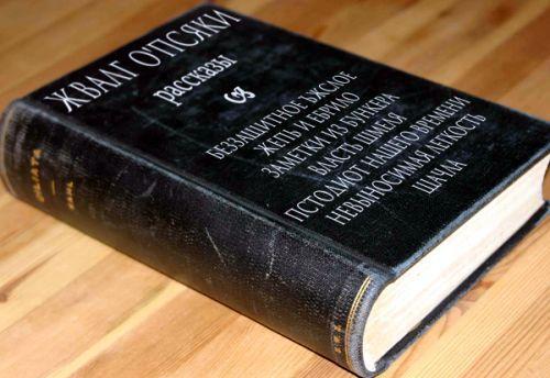 Смешные названия книг, которые не существуют на самом деле (43 фото)
