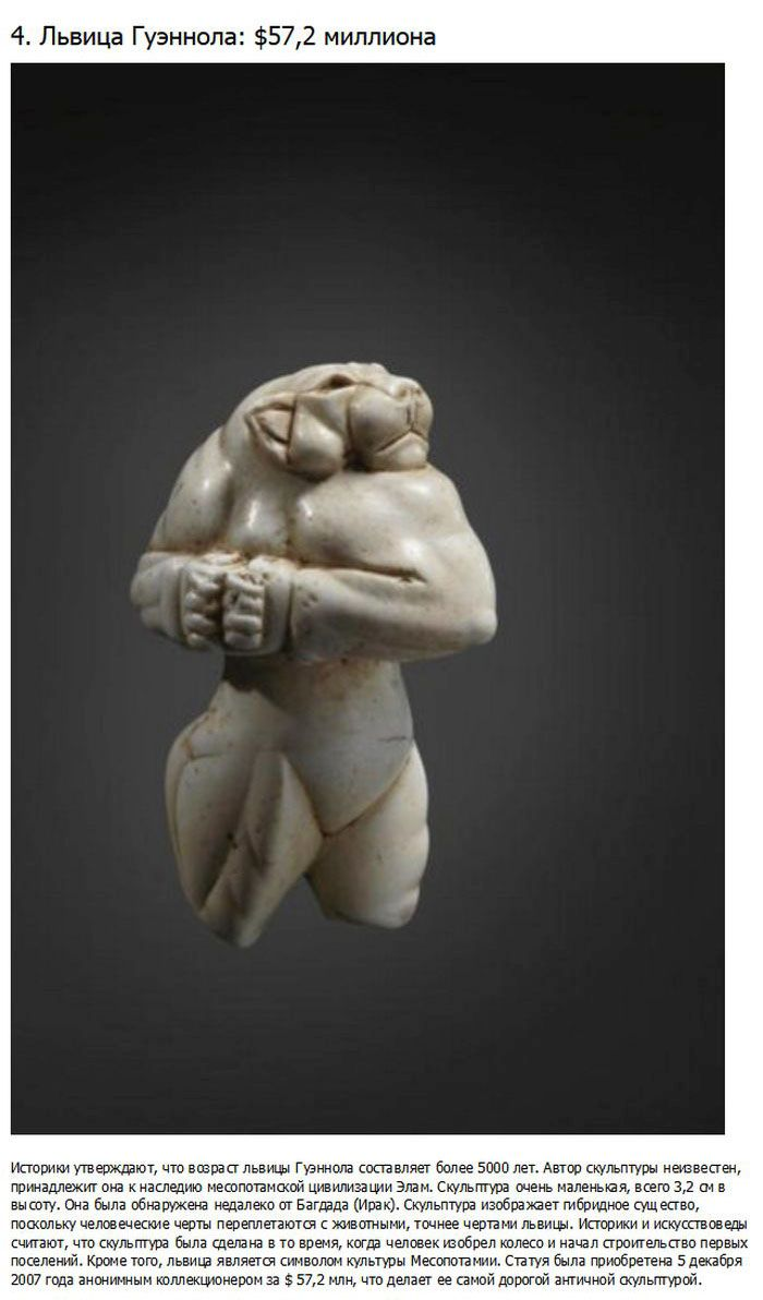 Невероятные статуи, которые нужно увидеть своими глазами (10 фото)