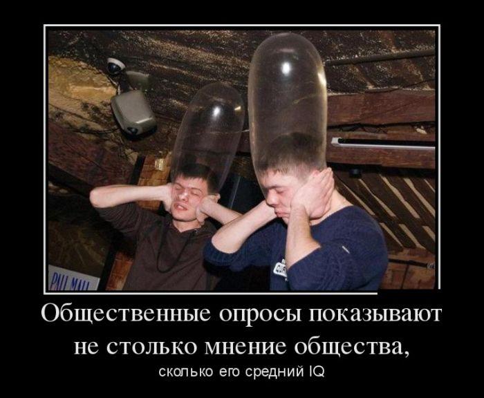 Демотиваторы №920 (30 фото)