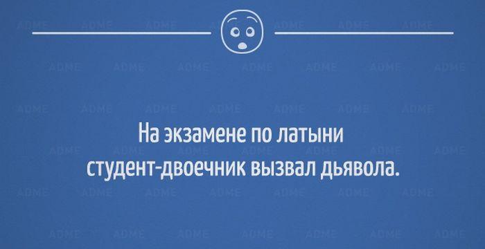 25 свежих «аткрыток» для хорошего настроения (25 картинок)