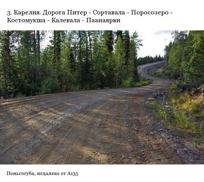 Самые красивые дороги на территории России (54 фото)