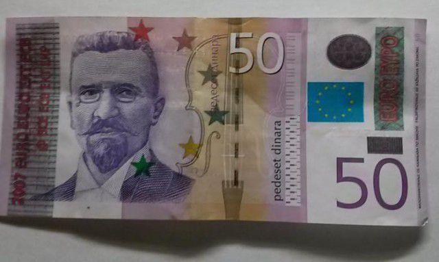 Денежный обман с купюрой в 50 евро (2 фото)