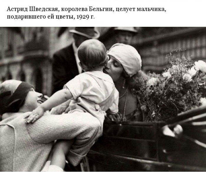 Подборка редких фотографий со всего мира (38 фото)