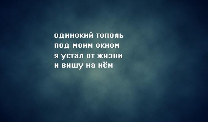 Черный юмор в стихах (40 картинок)
