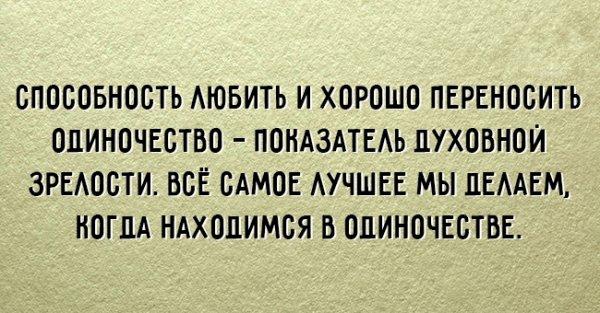 Советы от Михаила Литвака, которые помогут тебе справиться с трудностями! (20 фото)