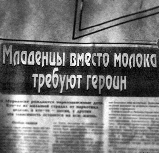 Смешные заголовки из, журналов и интернет-изданий (24 фото)
