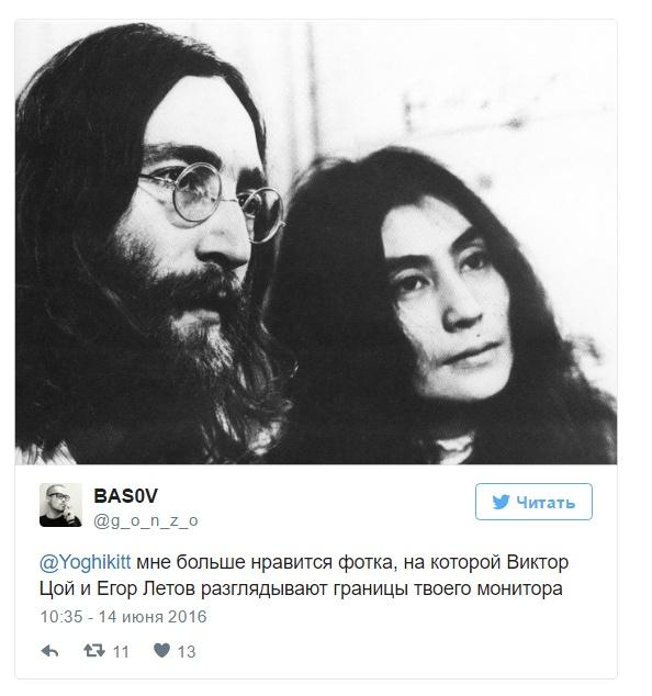 """Приколы и мемы на тему: """"Невозможно не любить"""" (17 фото)"""