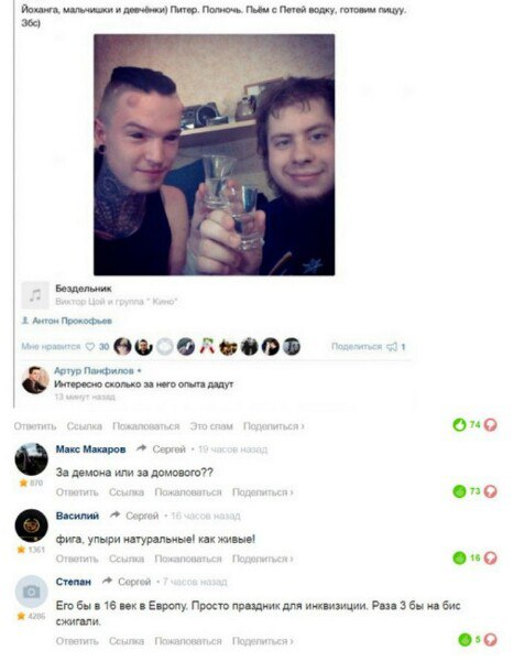 Приколы и ужасы из социальных сетей (44 фото)