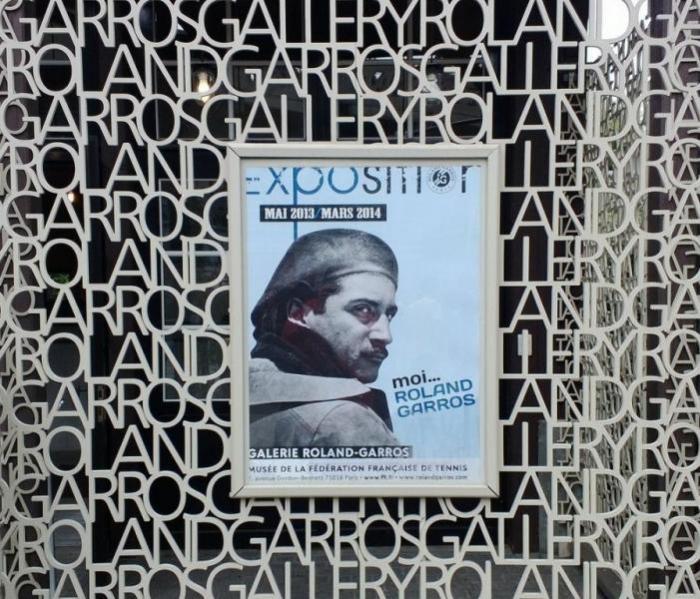 Музей Ролан Гаррос в Париже (20 фото)