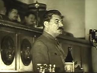 Речь Сталина 1936г