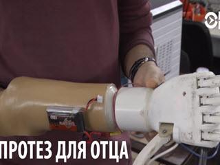 Самодельный электронный протез руки