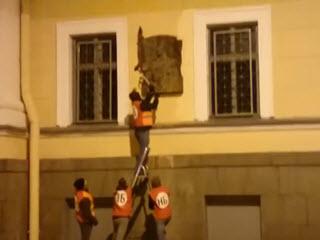 Активисты порубили доску Маннергейма