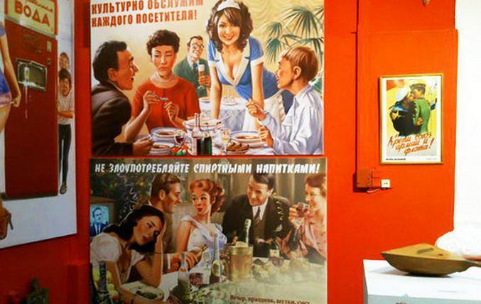 Музей СССР в Москве (19 фото)