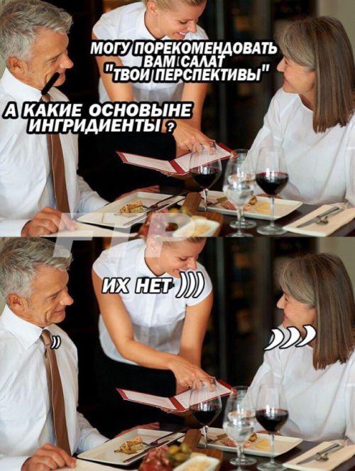 Черный юмор (28 фото)