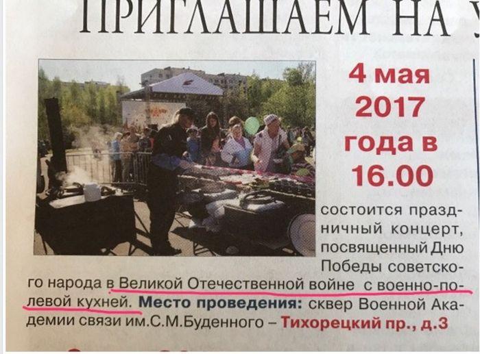 Заголовки статей «желтой прессы» (21 фото)