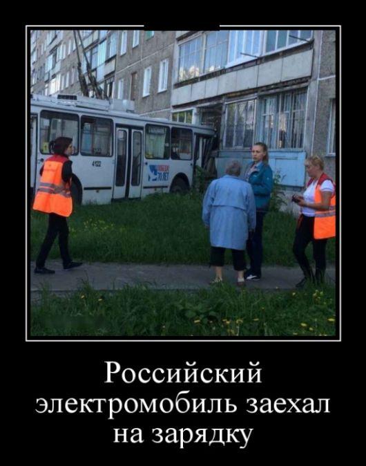 Демотиваторы №1848 (30 фото)