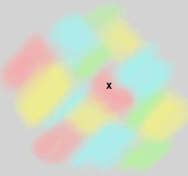 Интересная оптическая иллюзия (3 фото)