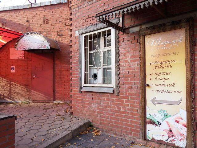Бар на территории СИЗО в Ижевске (3 фото)