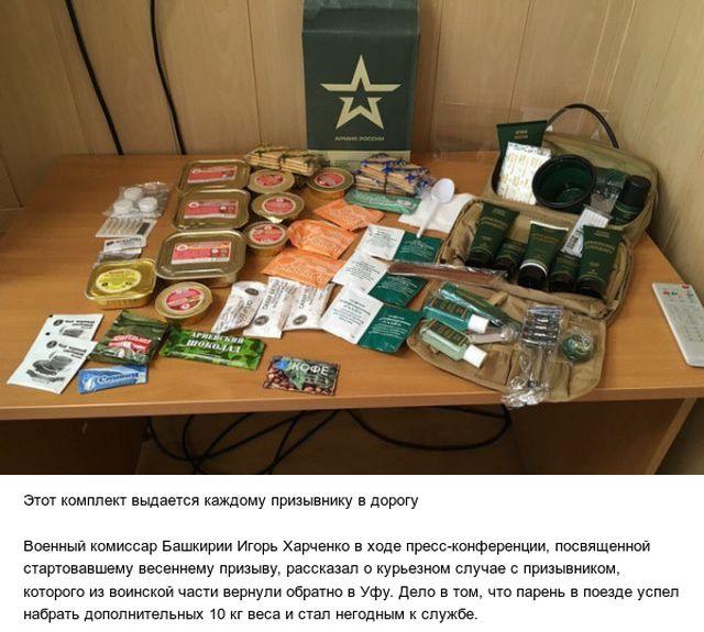 Башкирский призывник набрал 10 кг, перед несением службы (2 фото)