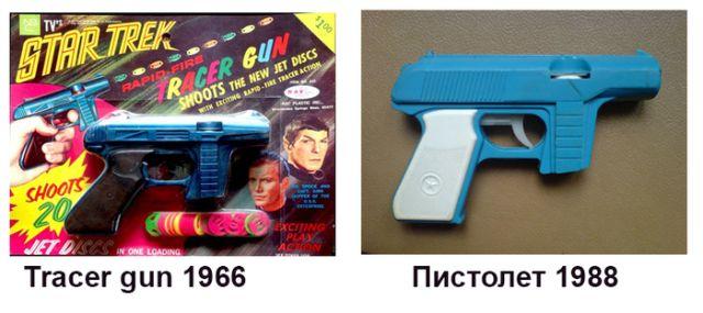 Советские игрушки, которые оказались копиями зарубежных (14 картинок)