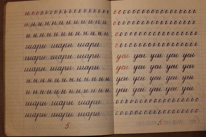 Тетрадь советского первоклассника (3 фото)