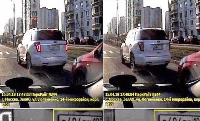 Штраф за остановку на красный сигнал светофора (2 фото)