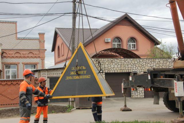 ЖКХ установили трехтонную пирамиду перед домом должника (2 фото)