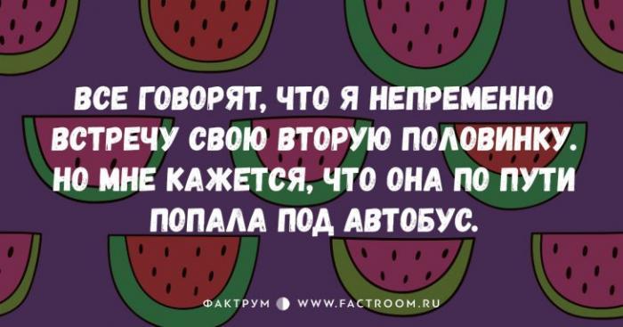 Открытки с крылатыми фразами с просторов рунета (29 фото)