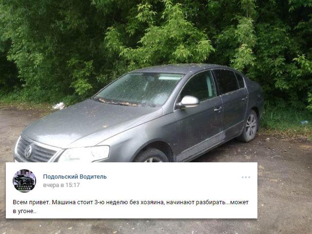 Автомобильные происшествия (5 фото)